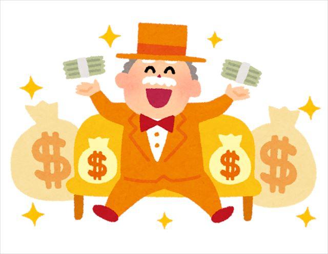 IR_money_okanemochi