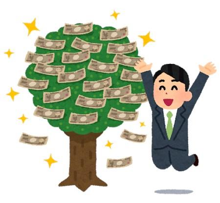 money_toushi_seikou_w